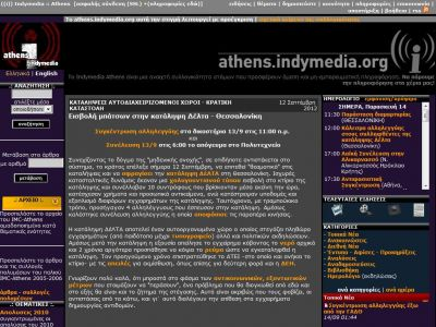 athens.indymedia.org screenshot