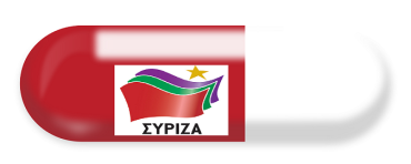 red pill with SYRIZA logo