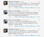 απόσπασμα της συζήτησης στο twitter μεταξύ του Άδωνι Γεωργιάδη και της Αφροδίτης Αλ Σαλέχ