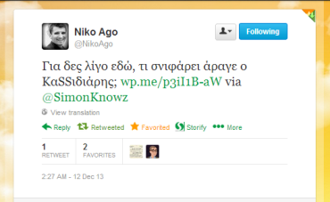 screencap του tweet του Niko Ago
