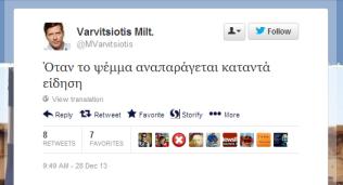 "tweet Βαρβιτσιώτη με περιεχόμενο: ""Όταν το ψέμμα αναπαράγεται καταντά είδηση"""