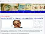 """screencap dexiextrem.blogspot.gr με τίτλο """"Ευθεία στοχοποίηση του Σαμαρά από γνωστούς ΣΥΡΙΖΑίους δημοσιοκάφρους"""""""