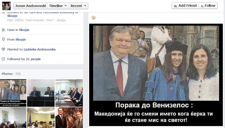 Screencap από τη σελίδα Facebook του κου. Andonovski πριν σβηστεί η ανάρτηση.