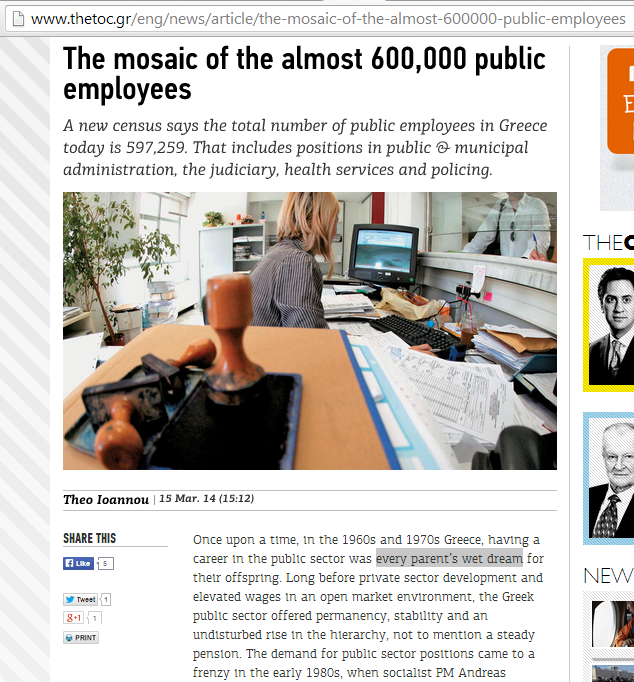 "Screencap από το άρθρο στο ΤheTOC με τίτλο ""The mosaic of the almost 600,000 public employees"""