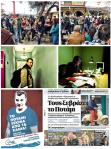 Φωτογραφίες του Σταύρου Θεοδωράκη από τον λογαριασμό twitter του κόμματος του @ToPotami