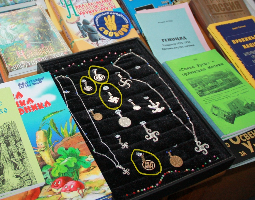 Nazi memorabilia on display alongside children's books at the 2012 Svoboda conference