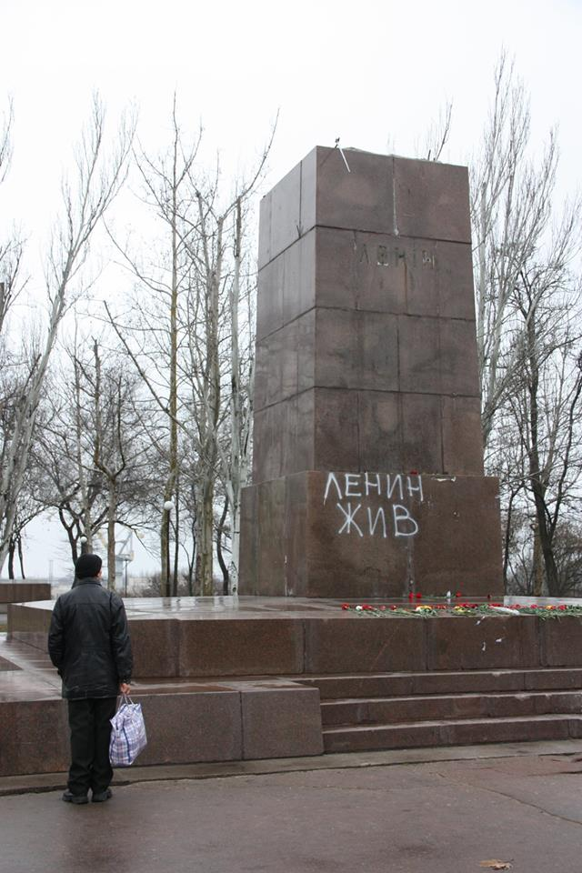 "The base of the now removed statue of Lenin. ""Lenin Lives"" is painted in Russian"