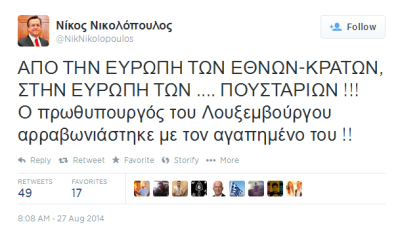 Nikos Nikolopoulos tweet about Xavier Bettel